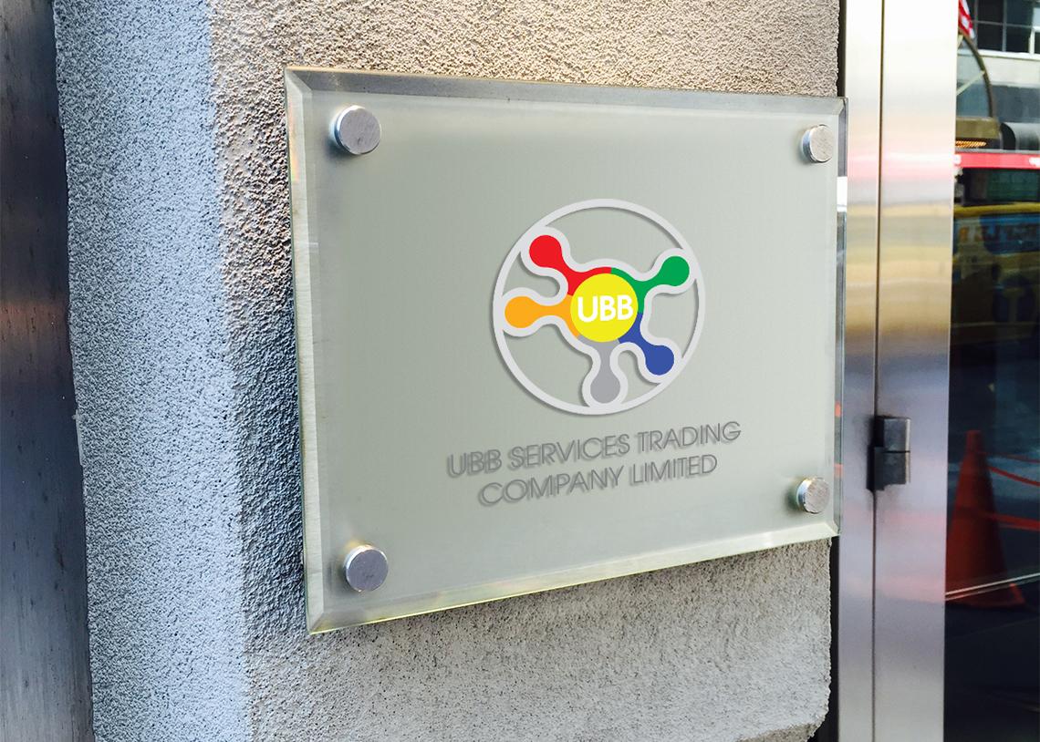 logo-ubb-2